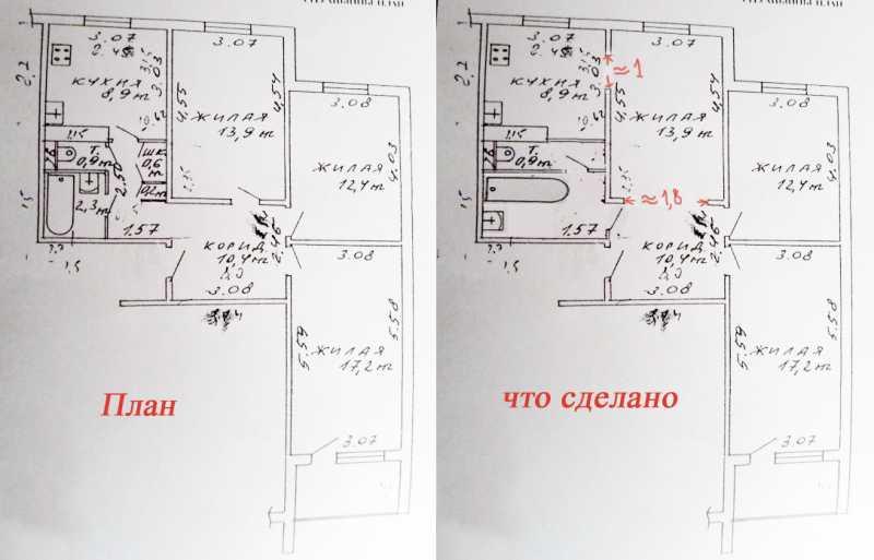 hfa37c7d.jpg